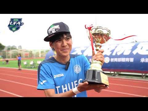 UFA男三級冠軍戰::東海獲隊史首冠