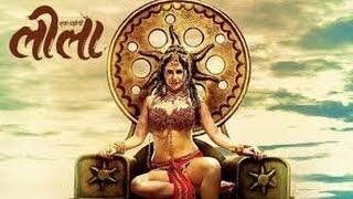 Ek Paheli Leela full movie 2015 Out Now   Sunny Leone