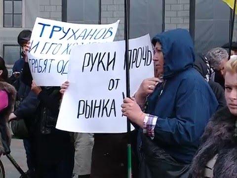 """Одеська """"Свобода"""" долучається до підприємницького Майдану"""