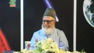 Download Professor Golam Azam lecture on strong imaan part -1. 3Gp Mp4