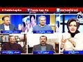 download Faisla Aap Ka With Asma Shirazi - 14 December 2017 | Aaj News