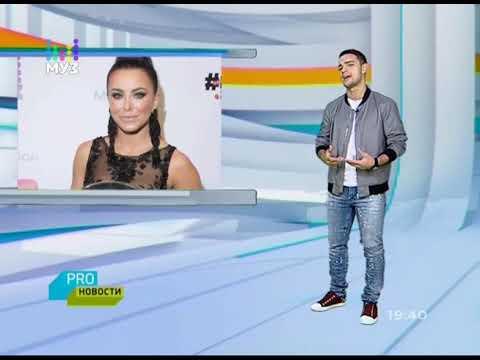 МУЗ-ТВ и звёзды поздравили Ани Лорак с днем рождения