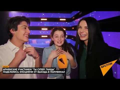 Что шокировало участников Ты супер! Танцы из Армении