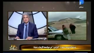 العاشرة مساء| الشيخ سالم الهرش يعلن انضمام قبائل سيناء الى قبيلة الترابين فى مواجهة الإرهاب