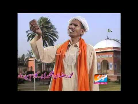Heer Waris Shah Muhammad Ramzan Shakoori