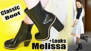 Melissa Classic Boot - Melissa FlyGrl + Looks