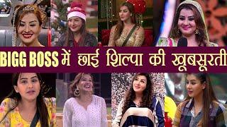 Bigg Boss 11: Shilpa Shinde's Natural Beauty wins heart inside house   FilmiBeat