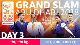 Гран-При, Абу-Даби : Мексика до 23