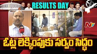 All Set For Votes Counting In Vizianagaram | Collector Jawaharlal Face to Face | NTV