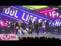 Stray Kids 최종회 종소리가 땡 땡 땡 School Life FINAL MISSION 171219 EP 10 mp3