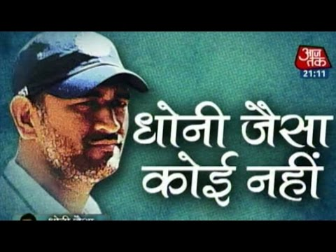 MS Dhoni's retirement: Was it only about performance?