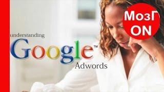 Баннерная реклама Google - лучший способ продвинуть Свой Бренд