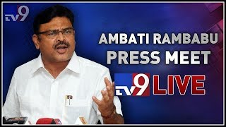 YCP Ambati Rambabu Press Meet || Guntur - TV9