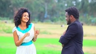 Yidenekachew Mekonen - Nigerign - (Official Music Video) - New Ethiopian Music 2016