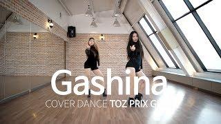 download lagu Cover Dance Sunmi - Gashina, 선미 - 가시나  gratis