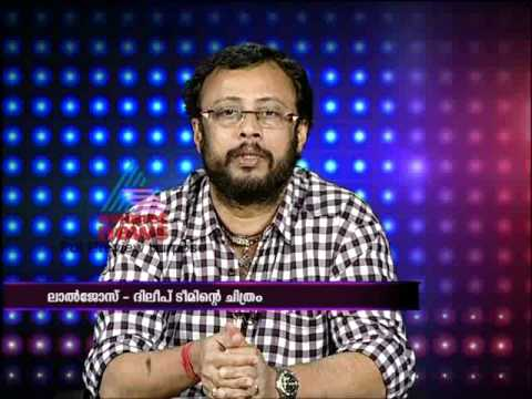 Interview with Malayalam film director Lal Jose