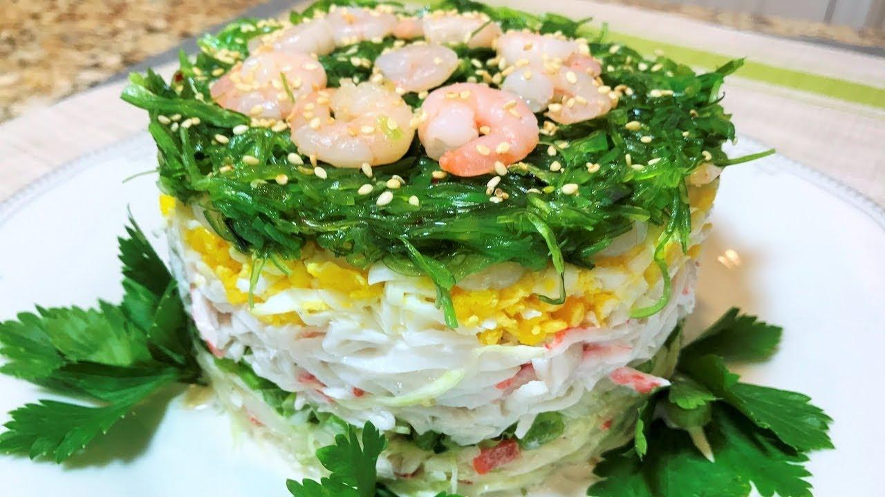 Легкие салаты с маслом стол рецепт с