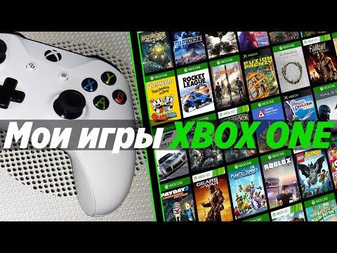 Моя коллекция игр XBOX ONE / Во что я играл на xbox one s