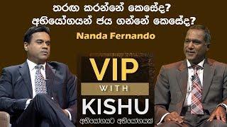 Nanda Fernando - VIP with KISHU - (2019-07-15)
