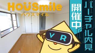 応神町 アパート 1Kの動画説明