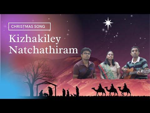 Tamil Christmas Song - Kilakileynatchathiram video
