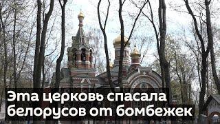 Храм, который не разрушила бомба: удивительная церковь на Военном кладбище