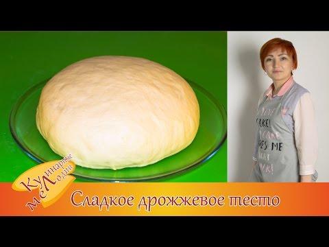 Сладкое тесто для пирога