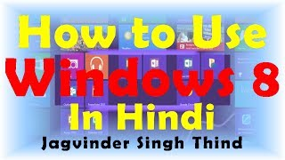 How to use Windows 8 - Video 6