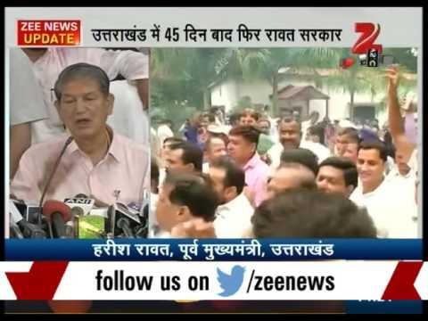 Uttarakhand Assembly floor test: SC declares Harish Rawat as winner