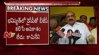 Minister Kamineni Srinivas Sensational Comments On YS Jagan and YCP-BJP Alliance