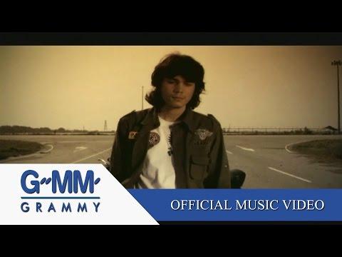 คนหลงทาง - Big Ass【OFFICIAL MV】 thumbnail