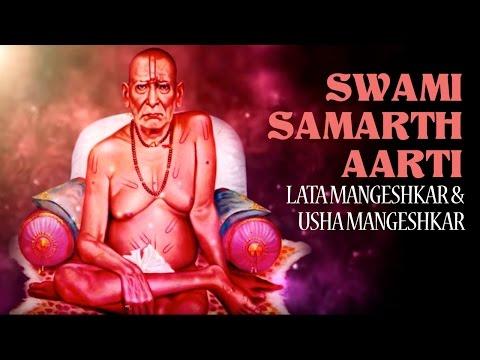 Swami Samarth Aarti | Lata Mangeshkar Usha Mangeshkar Chorus