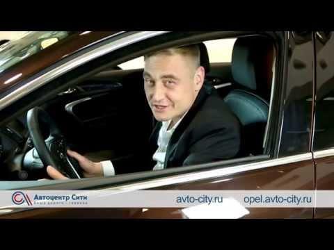 Обзор автомобиля Opel Insignia