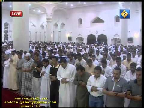 Sheikh Khalifa Altunaiji: Surat Al Qasas - Taraweeh 2011/1432 H سورة القصص