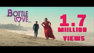 BOTTLE LOVE | Romantic Music Video