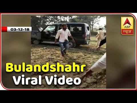 Bulandshahr Viral Video: Accused Heard Saying, 'Yeh Wahi SO Hai' | ABP News
