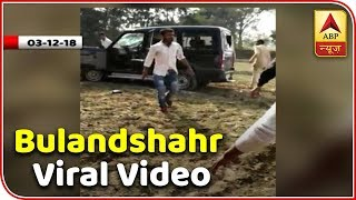 Bulandshahr Viral Video: Accused Heard Saying, 'Yeh Wahi SO Hai' | ABP News