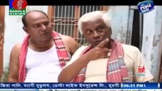Average Aslam Bibaho Bivrat by Mosharof Karim