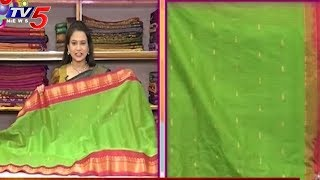 Latest Trending Sarees | Snehitha Program | 25-06-2018
