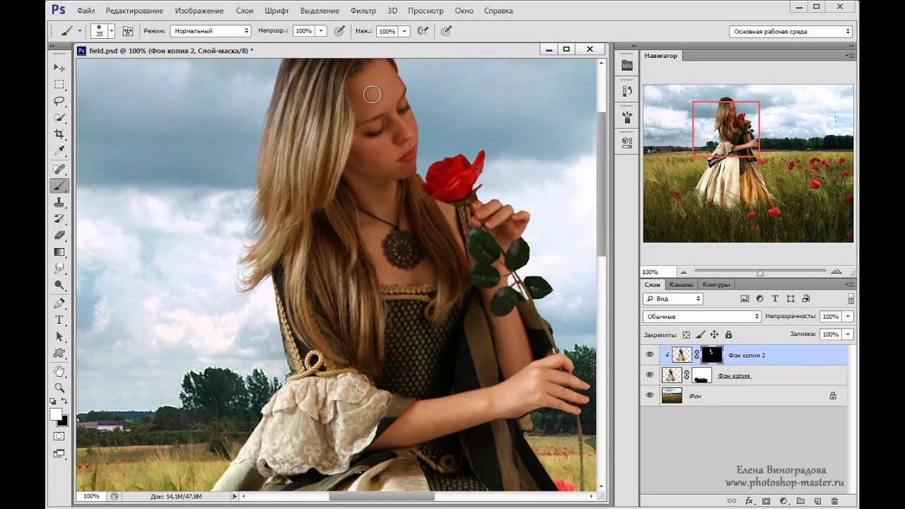 Как сделать фотошоп с цветами