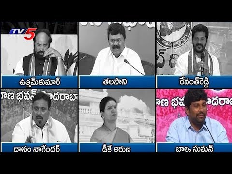 Opposition Parties Counter Over Pragathi Nivedhana Sabha | TV5 News