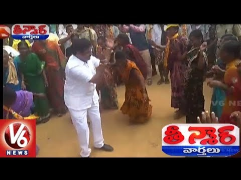 Balakrishna Dances With Women In Hindupur, Loses Ring | Teenmaar News