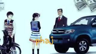Hmong song(PW tsis tsaug zog vim Tom nyem nyiaj txiag)