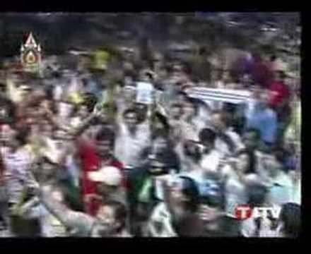 PTV at sanamluang