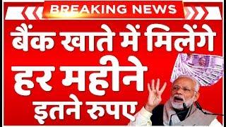 Today Breaking News ! आज 21 मई 2019 के मुख्य समाचार बड़ी खबरें PM Modi news लोकसभा चुनाव 2019 Petrol