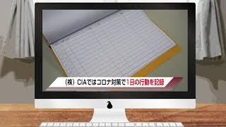 【FDNリモートニュース 】部下泣かせの上司