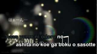 【Karaoke】WAVE【off vocal】niki