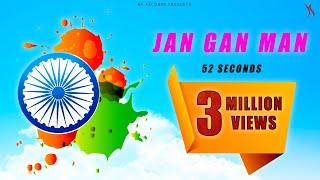 JAN GAN MAN , RASHTRA GAAN , INDIAN NATIONAL ANTHEM in 52 sec.