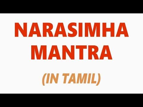 NARASIMHA MANTRA STOTRA IN TAMIL
