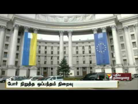 Poroshenko ends Ukraine ceasefire, renews operations against rebels